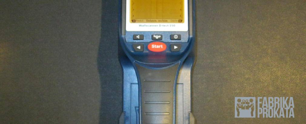 Сдам в аренду универсальный детектор Bosch D-tect 150 SV