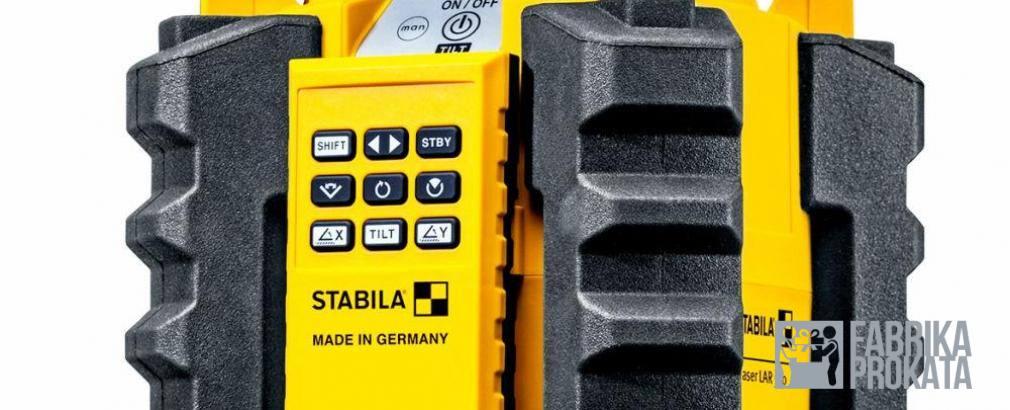 Сдам в аренду ротационный лазерный нивелир STABILA LAR 350 Set