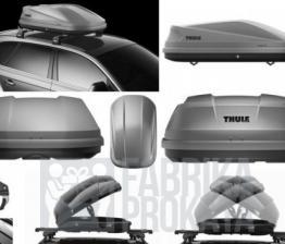 Сдам автобокс aeroskin Thule Touring 200 - 3